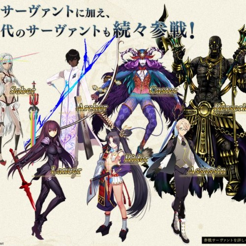 Fate/Grand Order coming this late July