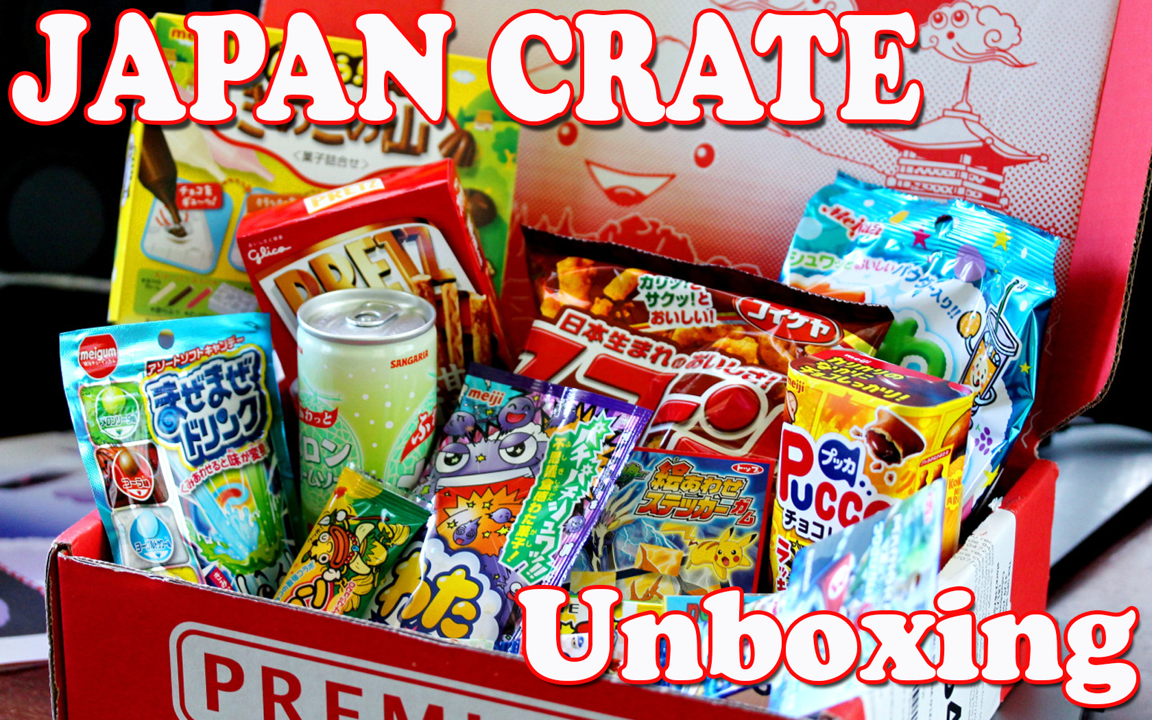 Japan Crate August 2015 A Japanese Candy Crate Nerd