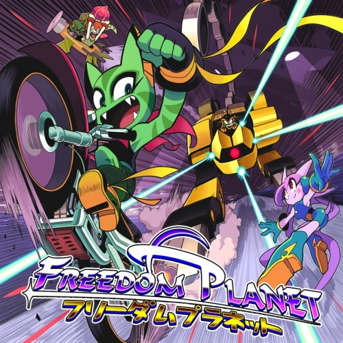 Freedom Planet for the Nintendo Wii U has been delayed again