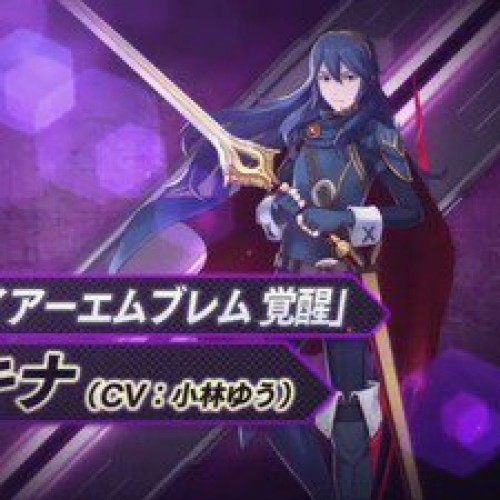 Fire Emblem's Chrom and Lucina are coming to Project X Zone 2