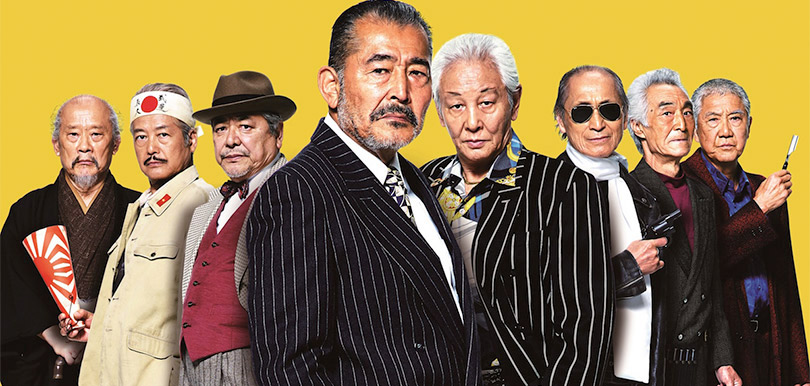 ryuzo_seven_henchmen_header