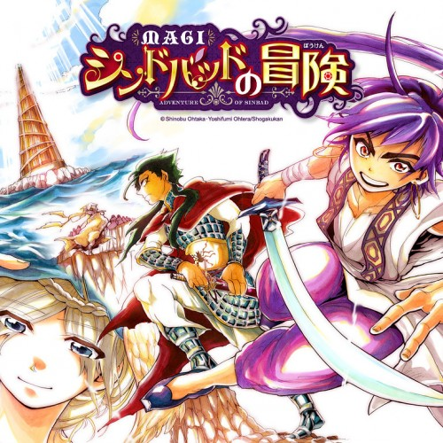 Magi: Sinbad no Bouken gets new TV anime adaptation