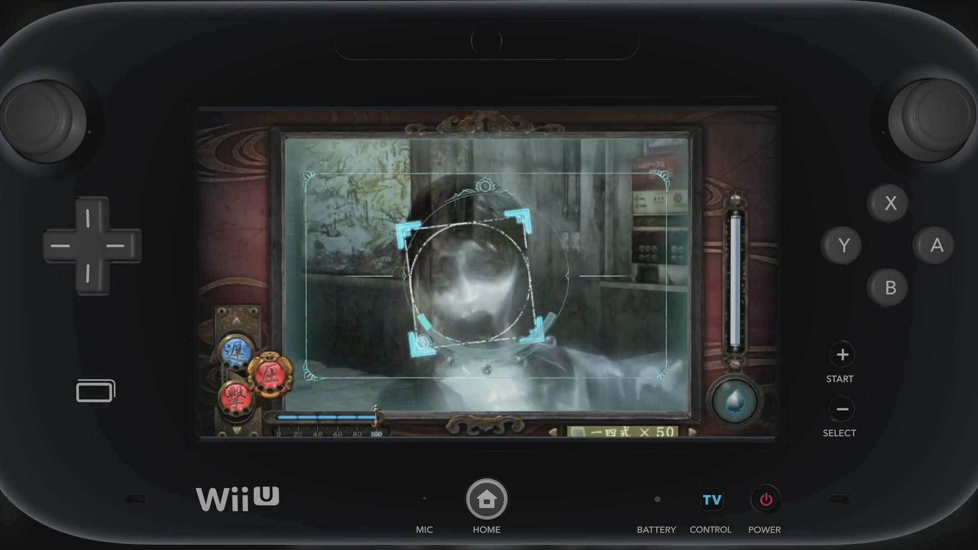 Fatal Frame: Maiden of Black Water review - How U will be spooked ...