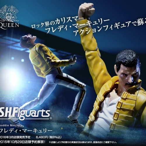 Freddie Mercury S.H. Figuarts will be released in March 2016