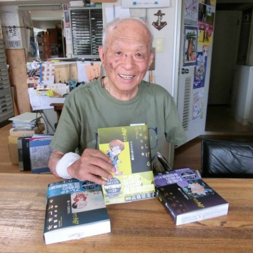 Gegege no Kitaro Manga creator passes away at 93