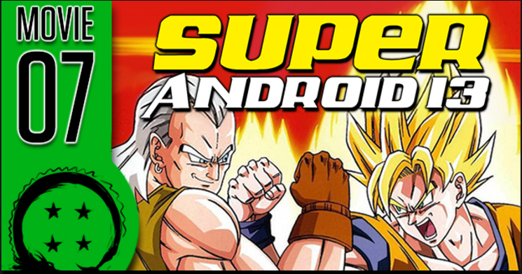 super android 13 banner