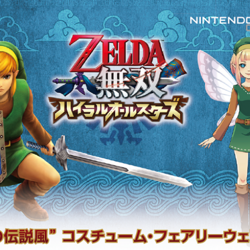 Classic Link skin coming to Zelda Hyrule Warriors Legends