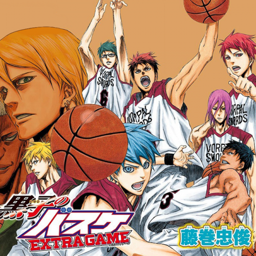End of Kuroko no Basuke Extra Game in March 2016