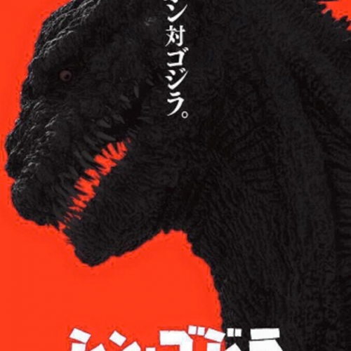 First look at Japan's Godzilla