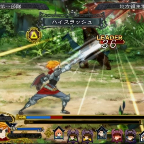 NIS America set to release Grand Kingdom this summer