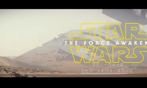 Star Wars: The Force Awakens… anime opening?!