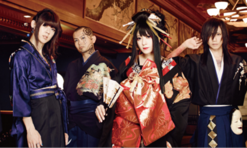 Wagakki Band returns to US in March