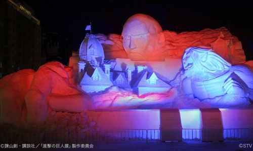 Colossal Titan invades Japan for the Annual Sapporo Snow Festival