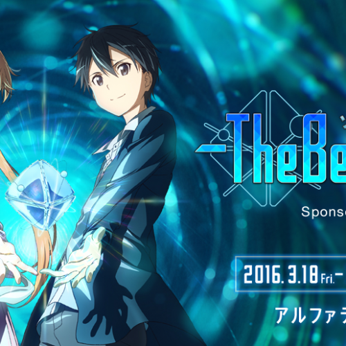 Sword Art Online comes to life thanks to IBM and VR technology