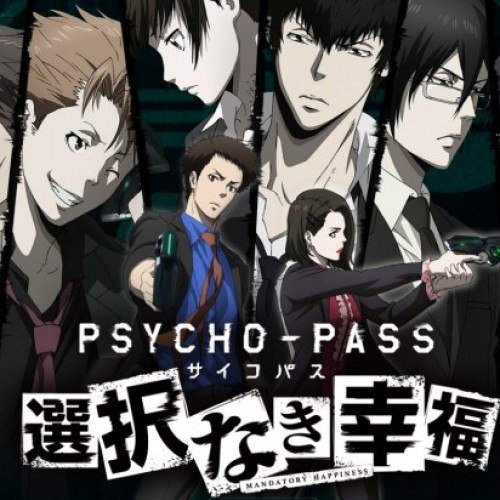 NIS America to localize Psycho-Pass: Mandatory Happiness on PS4 and PS Vita