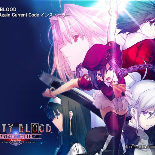 Melty Blood Actress Again Current Code arrives on Steam April 19