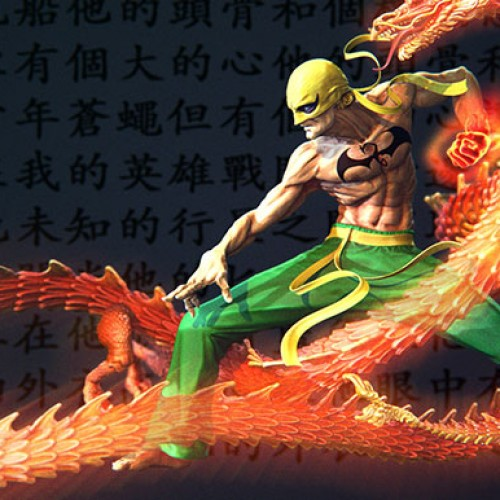 Finn Jones confirmed as Iron Fist; First teaser image released