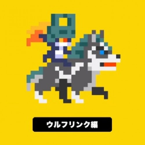 Super Mario Maker adds Wolf Link costume