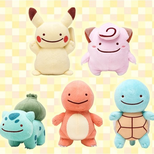 Pokémon's Ditto-inspired plushies and keychains to be released