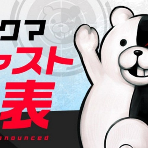 Danganronpa's Monokuma will have a new voice actor in Japan