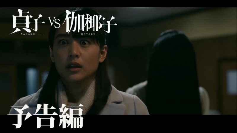the grudge a popular japanese horror The grudge movie reviews & metacritic score: sarah michelle gellar stars in this remake of director takashi shimizu's popular japanese movie ju-on: the grud.
