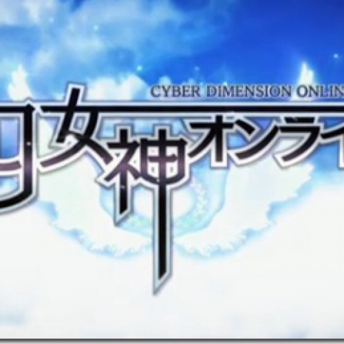 Cyber Dimension Online is next game in Neptunia series