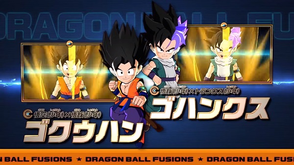 dbzFUSIONS3