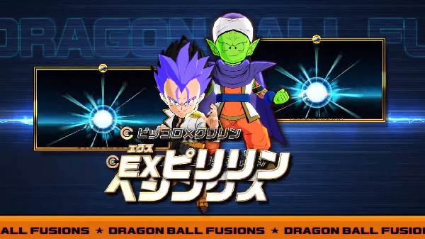 dragon ball fusions how to get default charcter