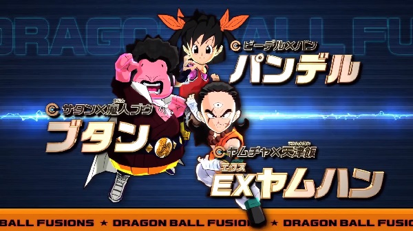 dbzFUSIONS5