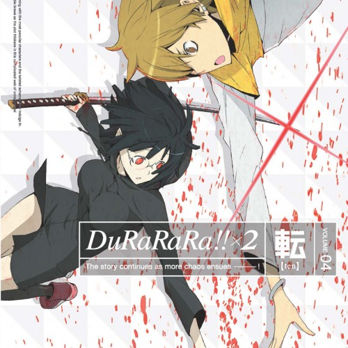Durarara!! X2 Ten Volume 4 Blu-ray Set (Review)