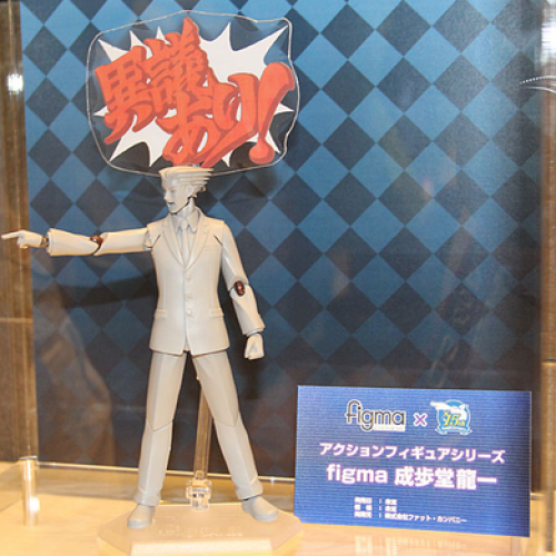 No objection here as Good Smile Company unveils Pheonix Wright figma