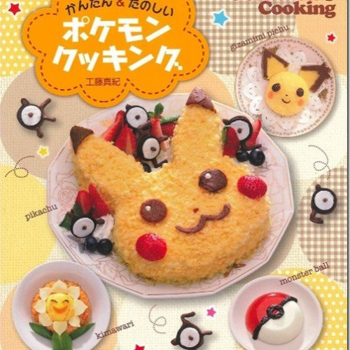 Learn Poke-style cooking with the Pokémon Cookbook