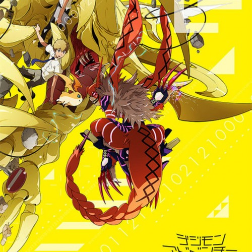 Digimon Adventure tri Kokuhaku 'Confession' trailer released