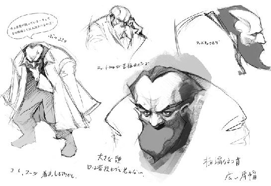 Character Design Masterclass Book Pdf : Dropped street fighter v characters nerd reactor