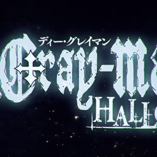 6 new volumes of D.Gray-man HALLOW to be released this summer