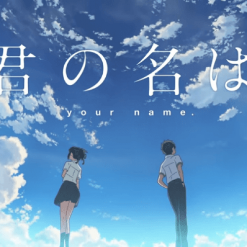 New trailers for Makoto Shinkai's new film 'Your Name'