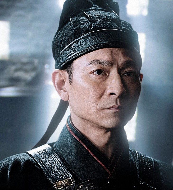The Great Wall Andy Lau