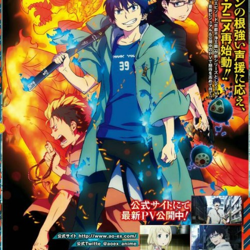 Blue Exorcist Kyoto Saga confirmed at Anime Expo