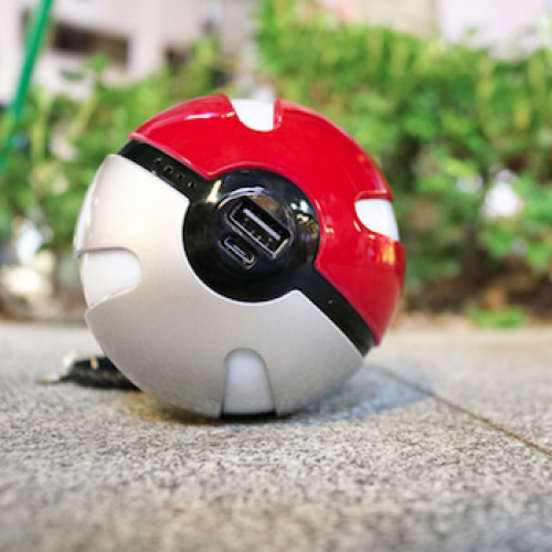Limited Time: Play Pokemon GO longer with a new Pokeball Charger Bank