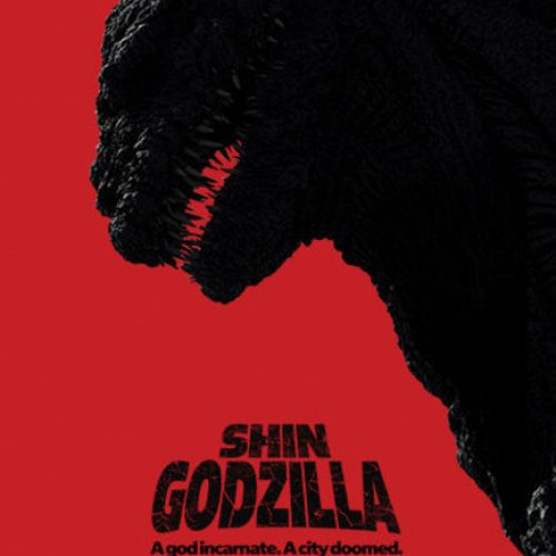 Shin Godzilla coming to US in October