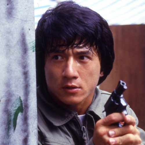 And the Oscar goes to… Jackie Chan