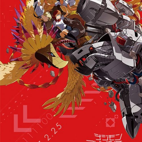 Digimon Adventure tri. movie 4 coming February 25, 2017