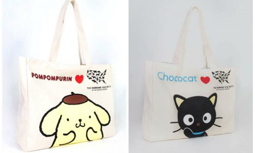 Sanrio teams up with the U.S. Humane Society for National Day of Giving