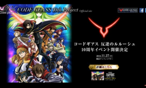 Code Geass season 3 announced, new three-part film trilogy also happening