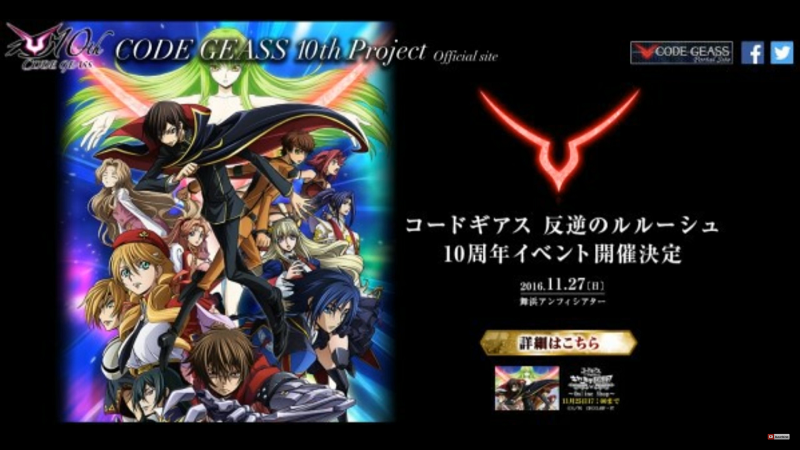 Code Geass season 3 announced, new three-part film trilogy