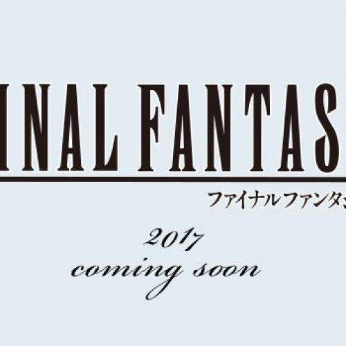 Rumor: Final Fantasy 30th Anniversary Collection details