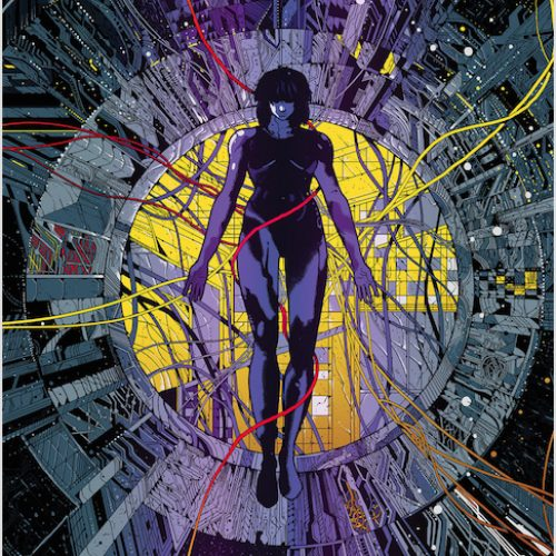 Ghost in the Shell Blu-ray giveaway