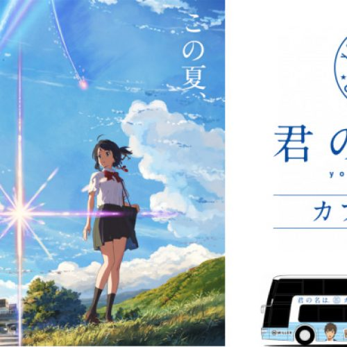 Your Name café travel bus heading to Japan for a limited time