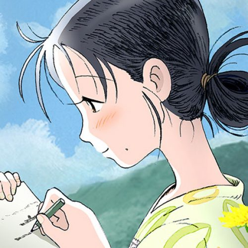 In This Corner of the World Review