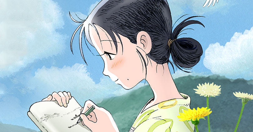 In This Corner of the World - Poster #1
